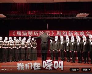 文化部查处恶搞《黄河大合唱》等红色经典及英雄人物视频