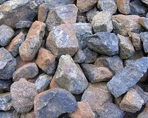 国内某大型采购商大量求购优质铁矿石