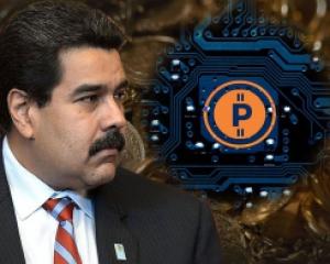 委内瑞拉宣布:石油币发售已完成7.35亿美元融资