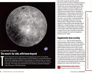 """这张登上《科学》杂志的照片,创作者是一群""""90后"""""""