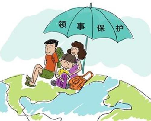 中國駐美國(紐約、休斯頓、芝加哥)、荷蘭、新西蘭、迪拜、韓國、日本使領館最新領事保護提醒匯總