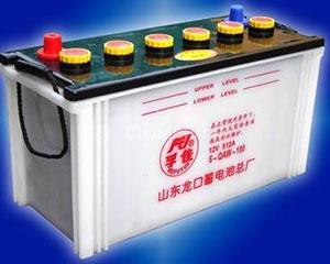 山东龙口蓄电池总厂