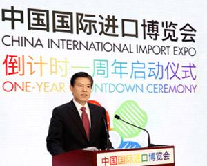 乌克兰正式宣布参加首届中国国际进口博览会