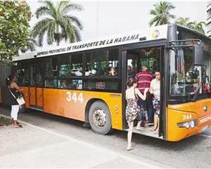 中国客车助力古巴城市交通优化升级(第一现场)