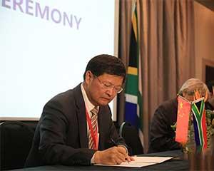 中南清洁能源联合研究中心在南非成立