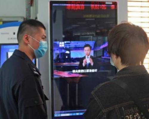 建議中國公民近期避免非必要國際旅行