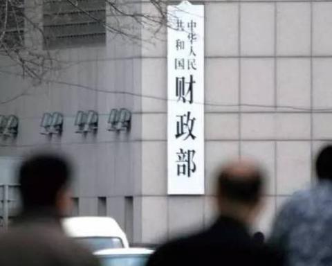 国家税务总局:拥多国资产需要审计,7月1日起华人海外资产将被彻底清查