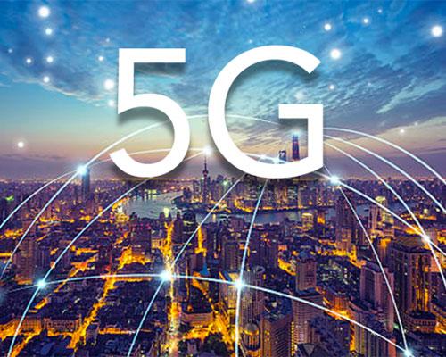 贵阳高新区5G移动通信产业园