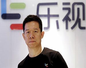 贾跃亭遭乐视网董事会发函要求履行承诺