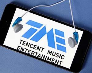 腾讯音乐估值逾2000亿元 社交娱乐服务营收占比达7成