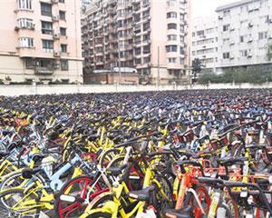 """共享单车""""烂尾"""":危机悄然而至 时代已经结束了"""