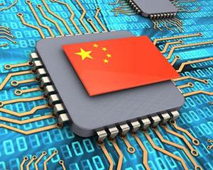 外媒:中国科技巨头正加速自主芯片开发与美抗衡