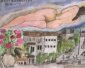 民国闺秀杨天波75岁开始画画:像是换了一种人间