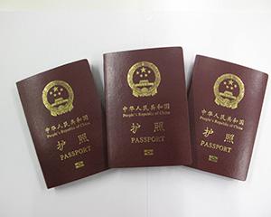 """办照更快捷,在线可评价——""""海外护照在线预约系统""""增加新功能"""