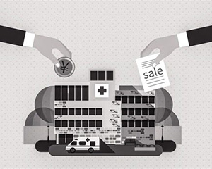 上市公司频繁抛售医院:资本退潮、管理殊难