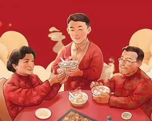 华人会恭祝您元宵节快乐!