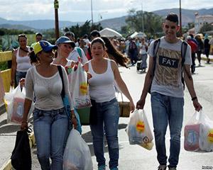 安全提醒 提醒在委内瑞拉中国公民大选期间注意安全