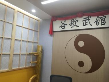 宣传中国文化不遗余力 谷歌文化学院新增手工艺术展
