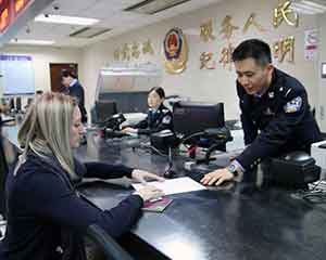 Permanent residence application to be easier for certain foreigners