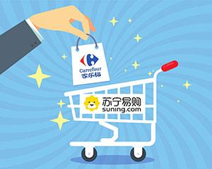 从苏宁收购家乐福中国说起:看不懂的线下零售战局