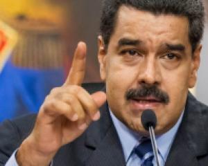 """委内瑞拉:官方""""石油币""""受追捧 吸引多国投资"""
