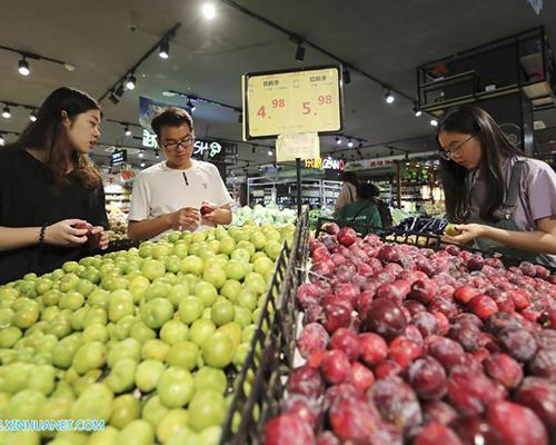 (Multimídia) Renda disponível dos residentes da China aumenta 5,8% em 2019