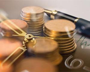 易纲:在利率政策和准备金率方面仍有足够的空间调节