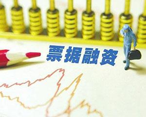 国企/央企电子商业承兑汇票债权融资135万
