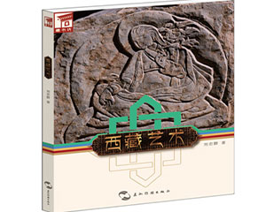 12本尼文版和英文版中国图书在尼泊尔发布