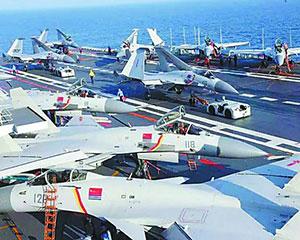 再创纪录!辽宁舰南海演练上演十架歼15同框