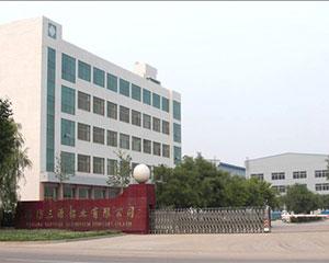 潍坊三源铝业有限公司